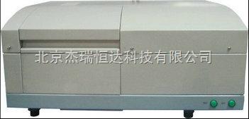 荧光分光光度计