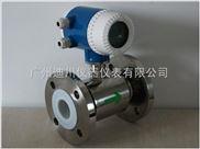 EMFM-液体流量计,广州迪川液体流量计