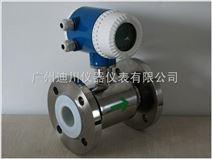 液体流量计,广州迪川液体流量计  广州流量计