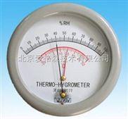 型號:SH11/KTH-2-高精度溫濕度計 型號:SH11/KTH-2