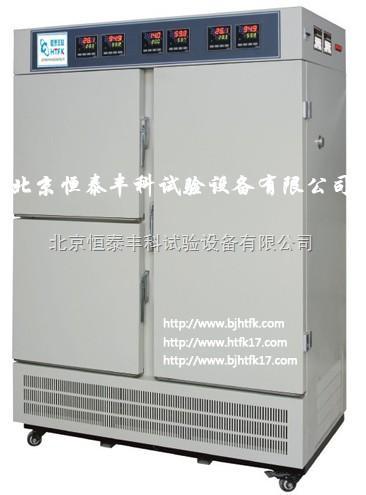 YP-250ZGH�品��光�定性��箱