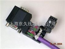 RS485 总线电缆
