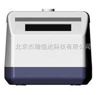 便携式薄层色谱扫描仪