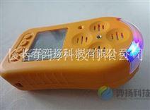 便携式氯化氢检测仪HFPCY-HCL