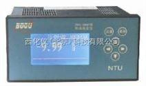 在线浊度计(投入式)0-1000NTU 型 号:BQ84/ZDYG-2088Y/T
