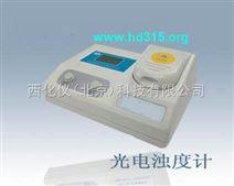 散射光浊度计/光电浊度计/台式浊度仪(0~19.99 NTU,国产) 型 号:XU12WZT-1A