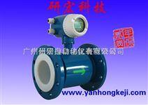 污水流量计,污水电磁流量计,广州污水处理流量计厂家