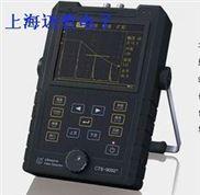CTS-9002+型数字式超声探伤仪CTS9002+