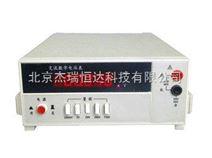 交流数字电压表