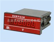 HD-1977-面板式直流数字电压表