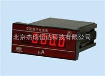 面板式系列交流数字电流表(3½位)
