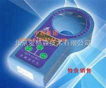 便携式是余氯测定仪