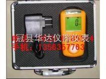 煤气泄漏检测报警器/煤气浓度检测仪
