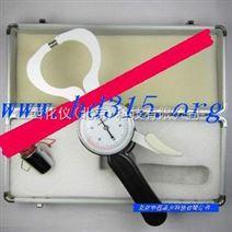 @@皮脂厚度计/皮褶厚度计(改进版,铝合金包装盒)   型号:ABJY-M124261