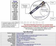 型号:W1528-笔式剂量计/剂量笔美国进口 型号:W1528