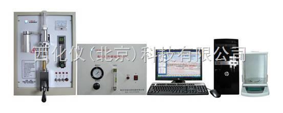 红外碳硫分析仪 型 号:NJFY-RKHW2008E