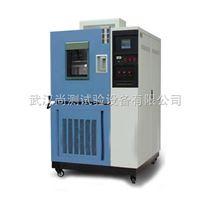 供应上海高低温试验箱