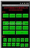 工业级20点IO信号WIFI无线控制器