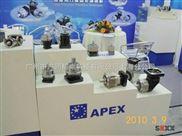台湾精锐授权代理APEX行星减速机