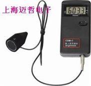 伏达CDM-2手持式亮度计CDM-2照度计