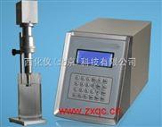 供应YMXC-CDS950-超声波细胞粉碎机