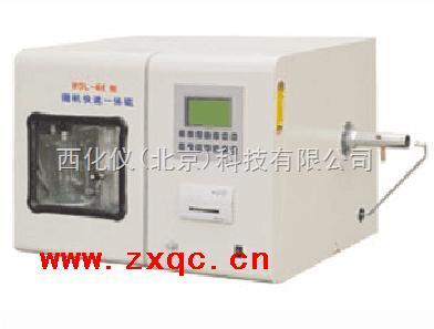 一体化快速定硫仪 型号:YMCX-KZDL-8B