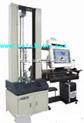 供应KY10-KY8000-铸件材料拉力试验机