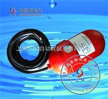 UQK-611塑料浮球开关、水位开关 、电缆液位控制器