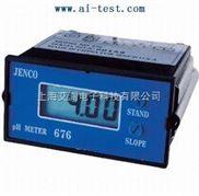 A301113-酸度/氧化还原测试器