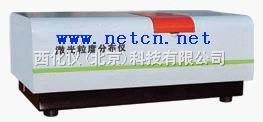激光粒度仪/激光粒度分布仪(0.1μm~500μm) 型号:JX93-314030(
