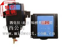 在线浊度计 型号:CN60M/WGZ-1C/