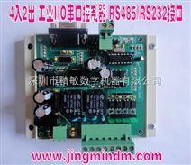 2路沙盘控制器 灯光控制器智能互动多媒体控制器LED互动 智能中控器