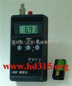 便携式ORP测定仪(国产) 型 号:SKY3ORP-411