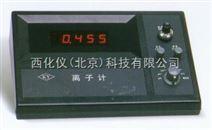 精密离子计(国产) 型 号:SKY3PXS-350