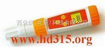 防水笔式盐度仪(国产) 型号 :SKY3-6224