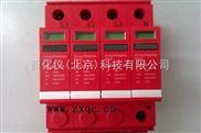 供应GC-EC-40/4P-440-电涌保护器   中西