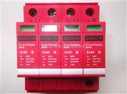 供应GC-EC-65/4P-385-电涌保护器