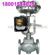 ALS-200MZ,ULS-410-直行程阀门限位开关盒ALS-200MZ/ALS-500MZ行程16mm
