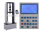 WDS-20-砂浆保温材料试验机/外墙保温材料试验机/硬质泡沫保温材料试验机/苯板抗折试验机