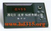 供应SKY3PXS-450-精密离子计