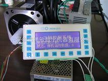 三轴联动控制器LCD显示人机界面一体机