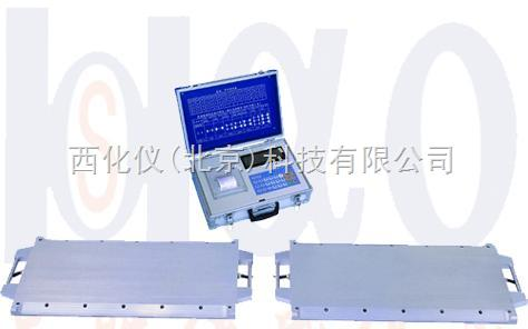 便携式汽车称重仪(配智能仪表,动静态两用)  型号:HS09-CZL102B