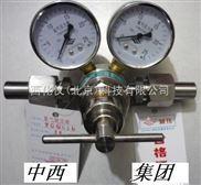 氢气减压阀
