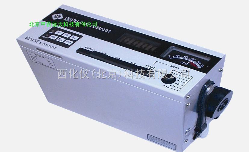便携式微电脑粉尘仪(测定仪) 型号:B5P-5L2C