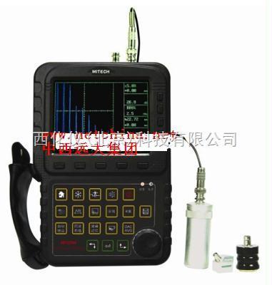 全中文显示的便携式数字超声波探伤仪 型号:SZYK5-MFD510