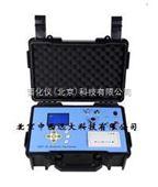 便携式氢气露点仪 型号:ZX7M-HNP-40