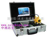 便携式高清水下摄像机 型号:HNHY-CR110-7/CR006