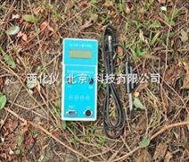 手持土壤水分测试仪 型号:MC5/SU-LA