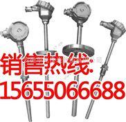 专业生产销售WRN-530热电偶(电工仪表领军)