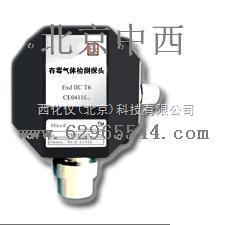 硫化氢检测仪(固定国产) 型号:BF2-CPR-G7(0~1000ppm)